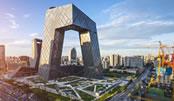 Dirección registrada de Pekín