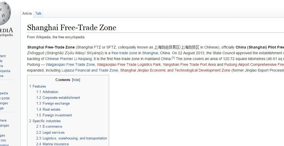 Trade investment and transnational corporations wikipedia riot royalties investments