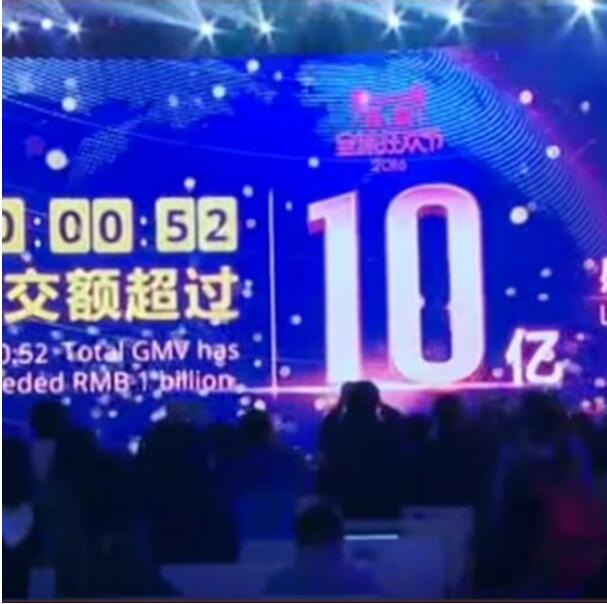 Singles' Day shopping In China Tmall turns over 1 bln yuan in 52 seconds