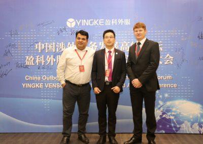 Set up Company China-12
