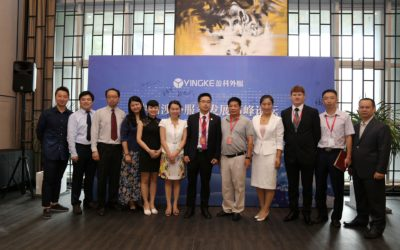 China Outbound & Inbound Investment Forum