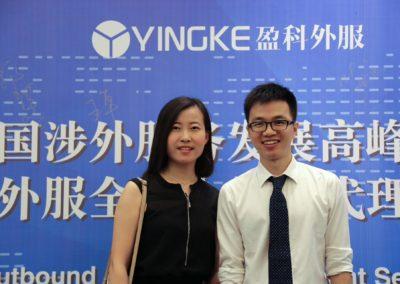 Set up Company China-4