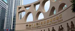 Shanghai free trade zone company registration