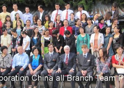 corporationchina11