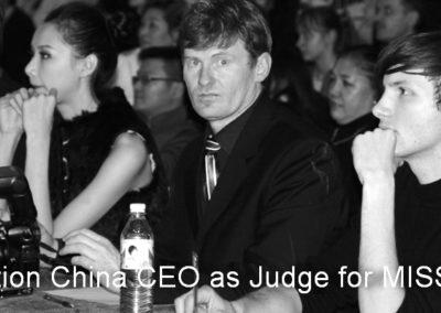 corporationchina14