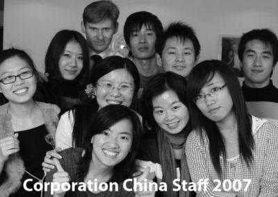 corporationchina21