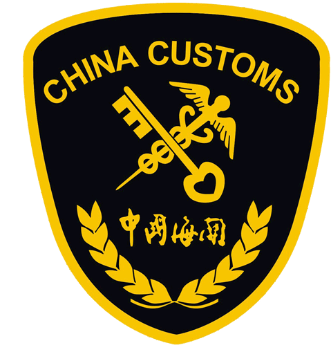 China Customs trademark Protection