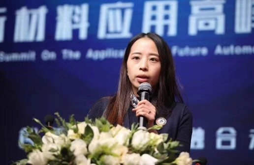 The 2018 China (Ningbo) International Fair on New Materials Technology and Industry